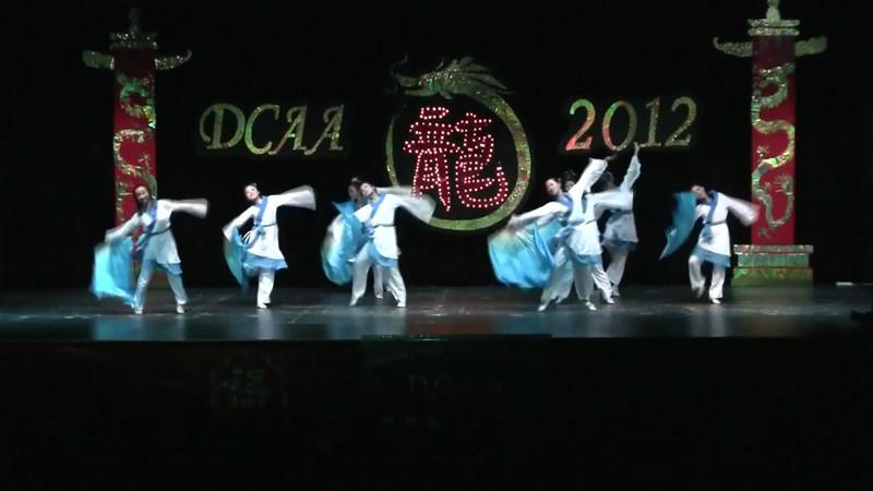 4 Dancing: Moonlight beside My Bed舞蹈  床前明月光<br /> UD Dragon Fly Dance Club  蜻蜓舞蹈社