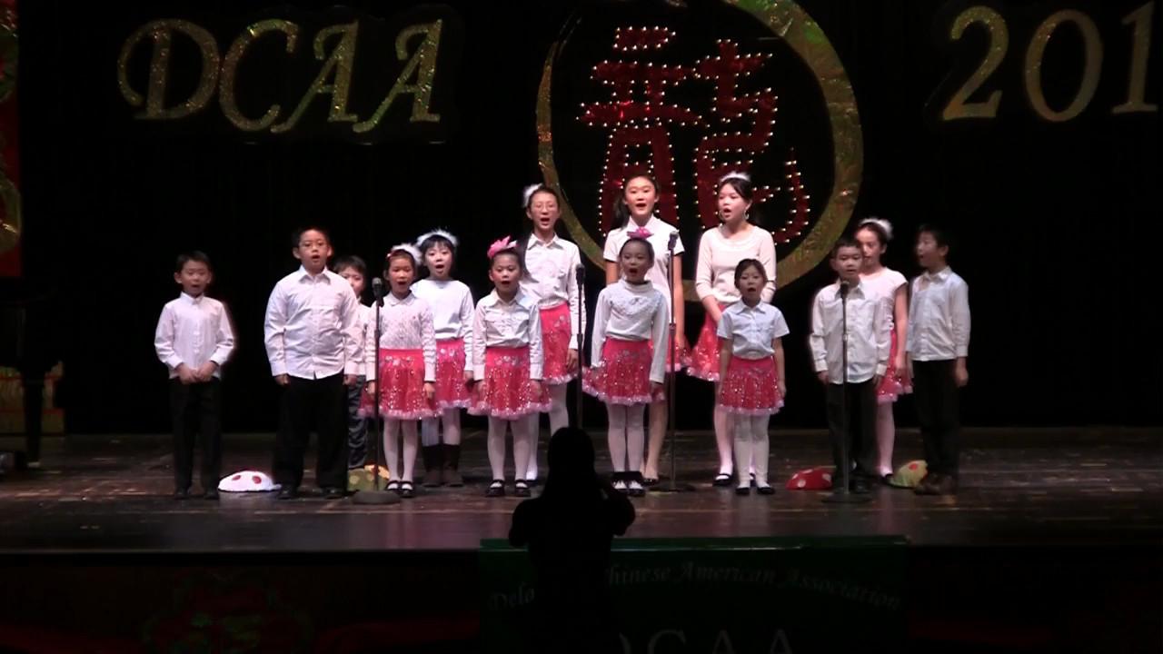 Chorus: Edelweiss, The Little Girls Picking Mushrooms <br /> 儿童合唱  雪绒花, 采蘑菇的小姑娘<br /> Chun Hui Children's Chorus 春晖中文学校儿童合唱班 <br /> 指挥: 古晴辉,   钢琴伴奏: 马晨光