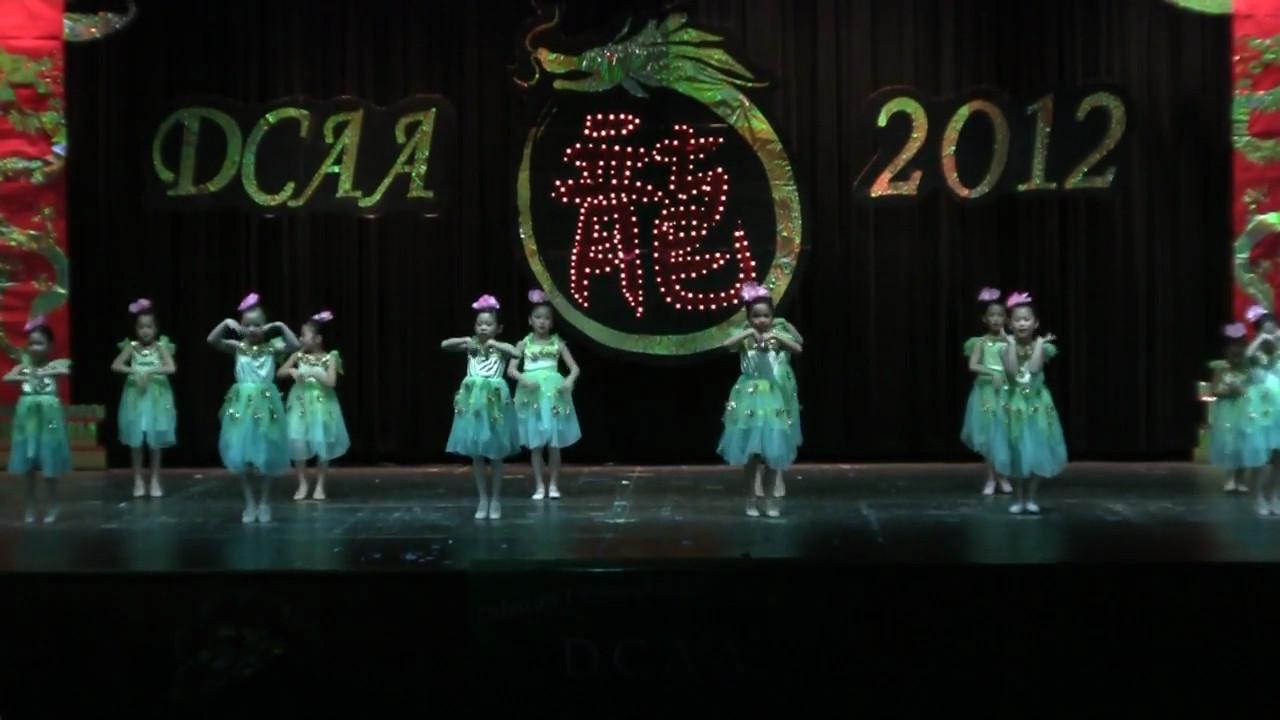 Dance: Jasmine Flowers儿童舞蹈 茉莉花<br /> Chun Hui Dance Class春晖中文学校舞蹈班, 指导老师: 吴枫