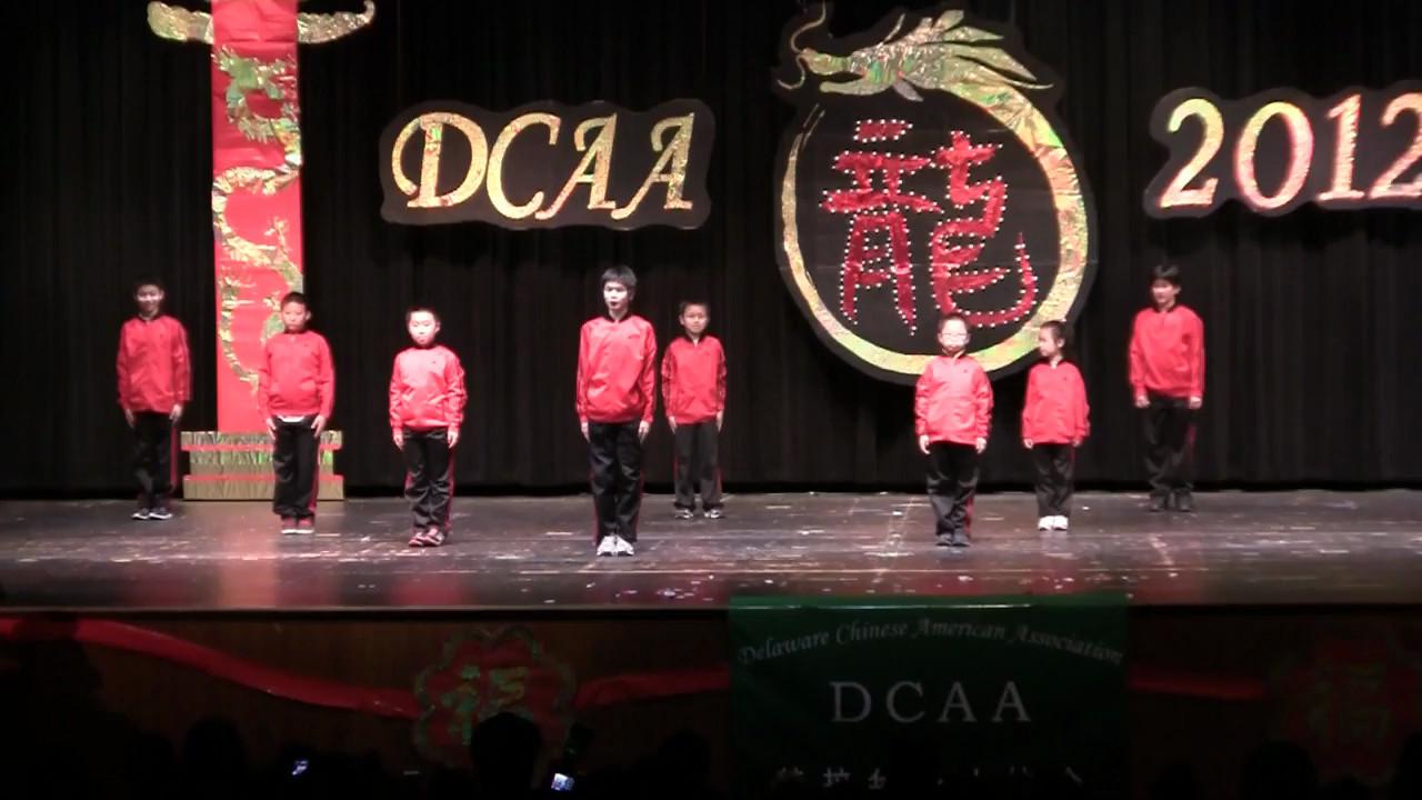 Martial Art: Chang Quan 武术长拳<br /> Chun Hui Chinese School 春晖中文学校, 指导老师: 孙婷婷