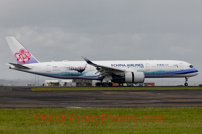 "China Airlines Airbus A350-900 ""Mikado"""