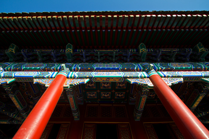 A pavilion at the top of Jingshan Hill.