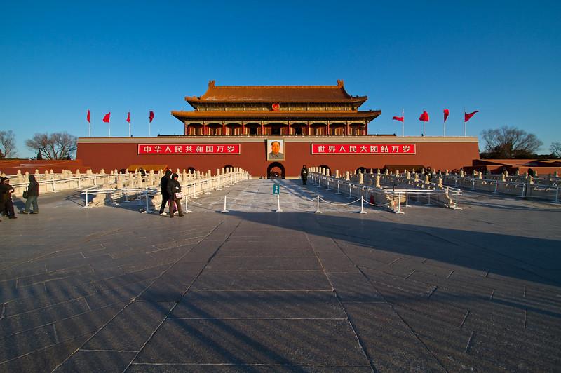 Tiananmen Gate in Tiananmen Square.