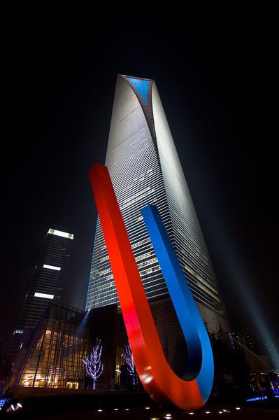 The Shanghai World Financial Center at night.