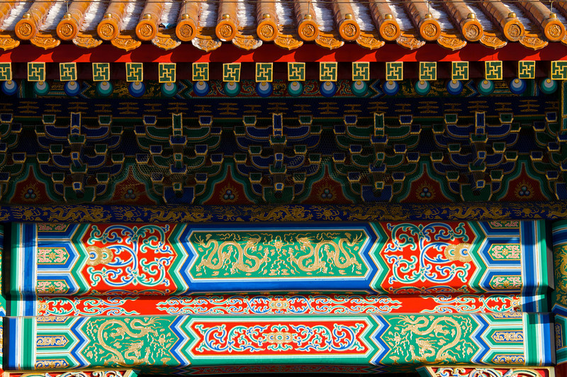 Detail of the 14th century work (since restored) on a pavilion in the Forbidden City.