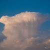 Cumulonimbus downdraft cutting off the updraft, killing ths storm
