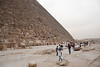 Pyramid of Khufu/Cheops, Giza, Egypt