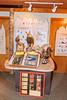 Helen_Smithgall Woods Widlife Museum_5415