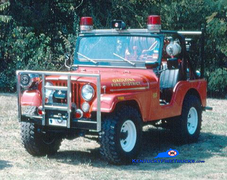 RETIRED<br /> Okolona Brush 8071<br /> 1976 Jeep <br /> Kent Parrish collection