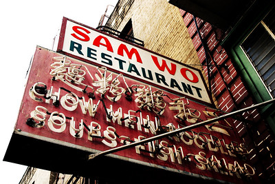 "Sam Wo Restaurant - China Town - San Francisco - An old hangout where Jack Kerouac and fellow ""Beatniks"" would hang out. From across in the street it is said to look like a double decker bus because it is such a narrow building."