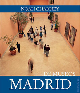 Museum Time Guidebooks