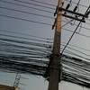 Telephone pole in Khon Kaen