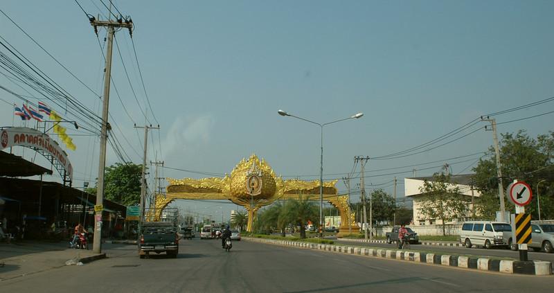 Khon Kaen city gate, next morning