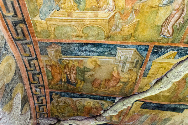 Fresco in the rock hewn church of the Holy Mother of God – From Bridges to rock-hewn monasteries and more waterfalls