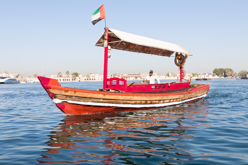Ferry to Old Dubai, UAE