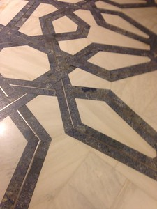 Marble floor of entrance hall, Ismaili Centre, London.  UK