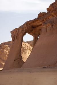 Tankaniga Arch