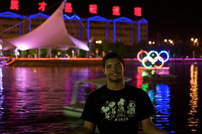 Urumqi lights