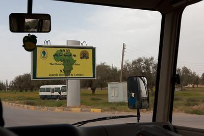Arrival in Tripoli Libya