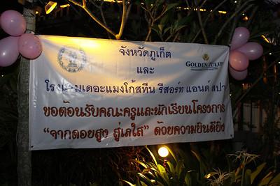2011.05 - Chiang Rai Children at Golden Tulip Mangosteen