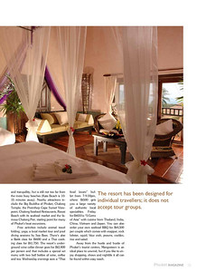 Mangosteen Resort Phuket 6