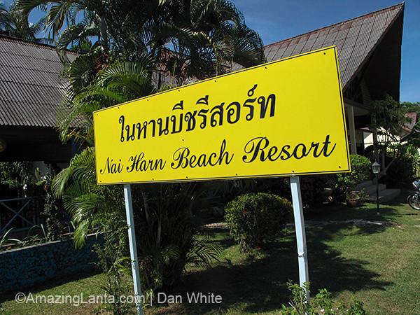 Naiharn Beach Resort, Phuket, Thailand