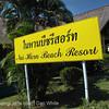 Naiharn Beach Resort. Phuket. Thailand.