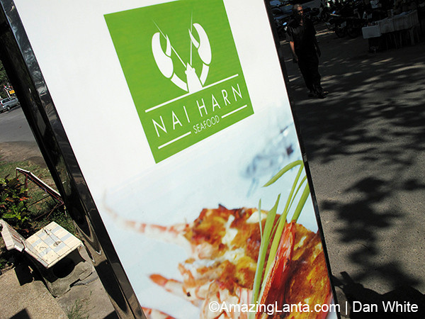 Naiharn Seafood. Phuket. Thailand.