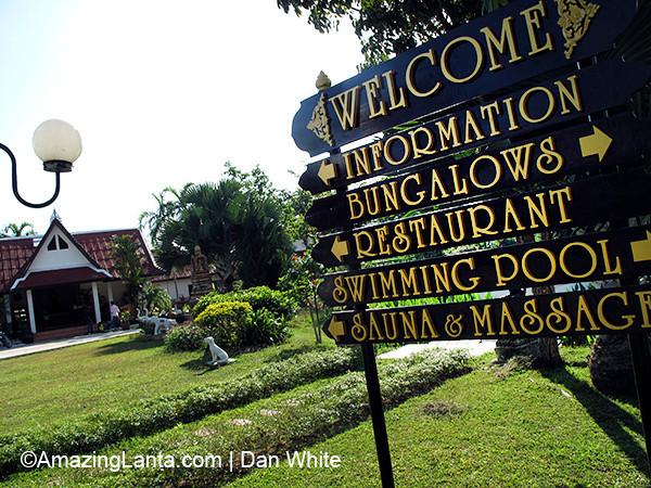 Naiharn Garden Resort, Phuket, Thailand