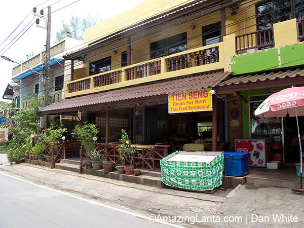 Tien Seng Restaurant, Naithon Beach, Phuket, Thailand
