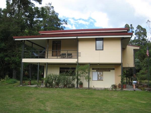 SNU's southern campus - QERC in Costa Rica