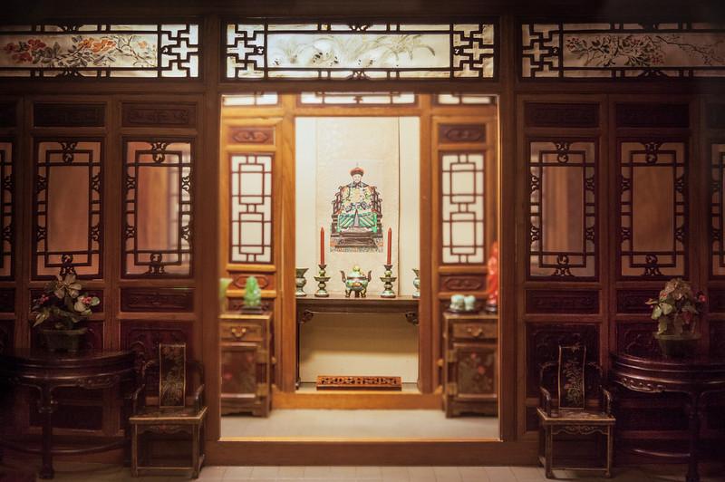 Thorne Miniature Chinese Interior