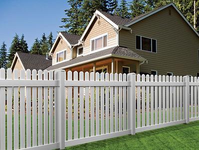 White Brandywine Fence