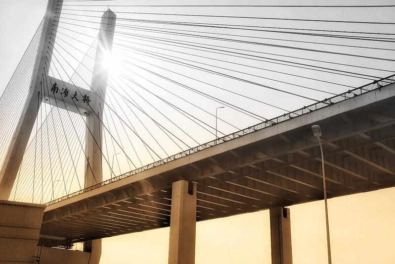 Tuesday Feb 06 - Nanpu Bridge