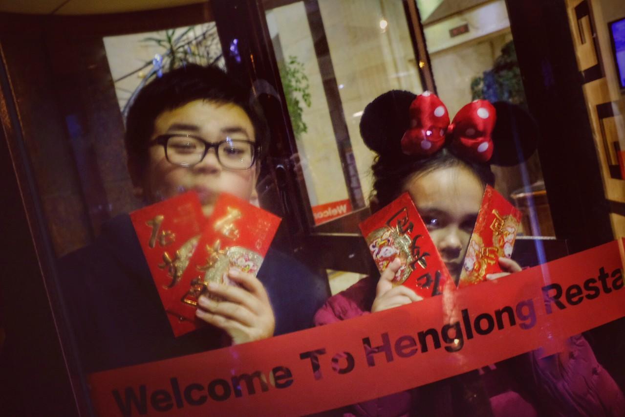 """Thursday Feb 15 - """"Hongbao"""""""