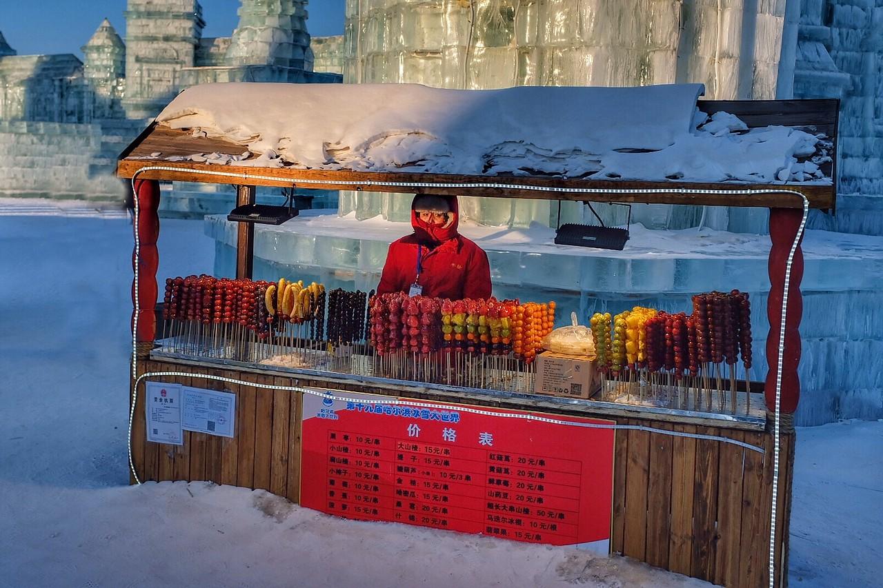Saturday Feb 17 - Frozen sweets