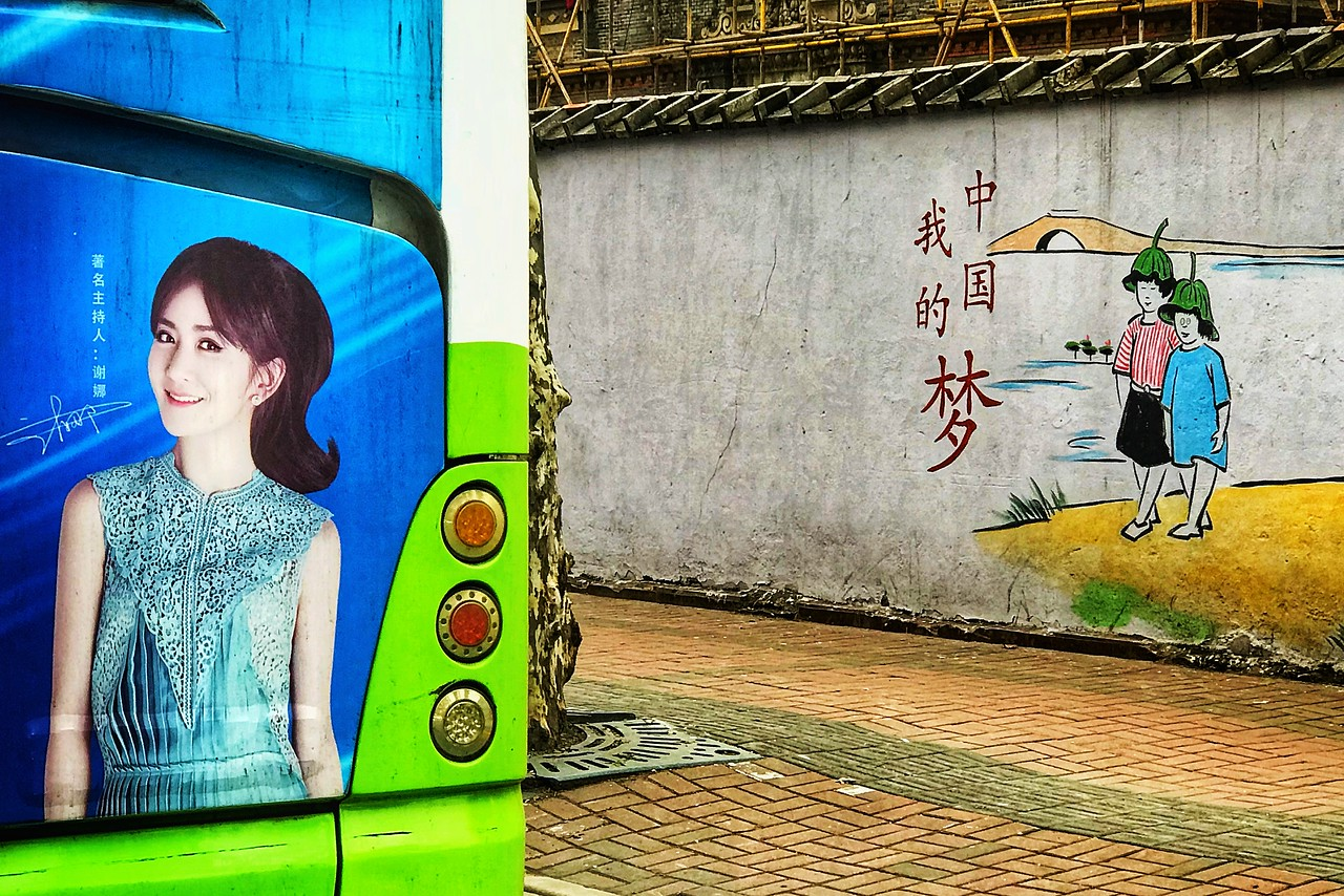 "Friday Feb 02 - ""My dream, China dream"""