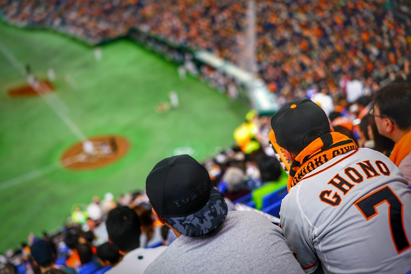 Saturday Apr 28 - Tokyo Giants