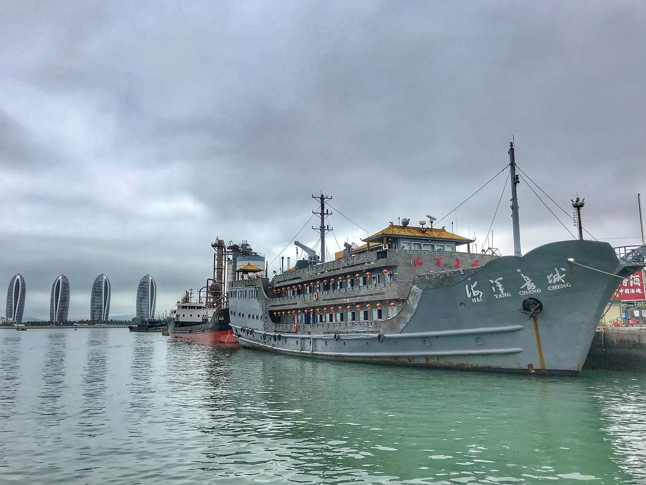 Sat Jan 06 - Harbour