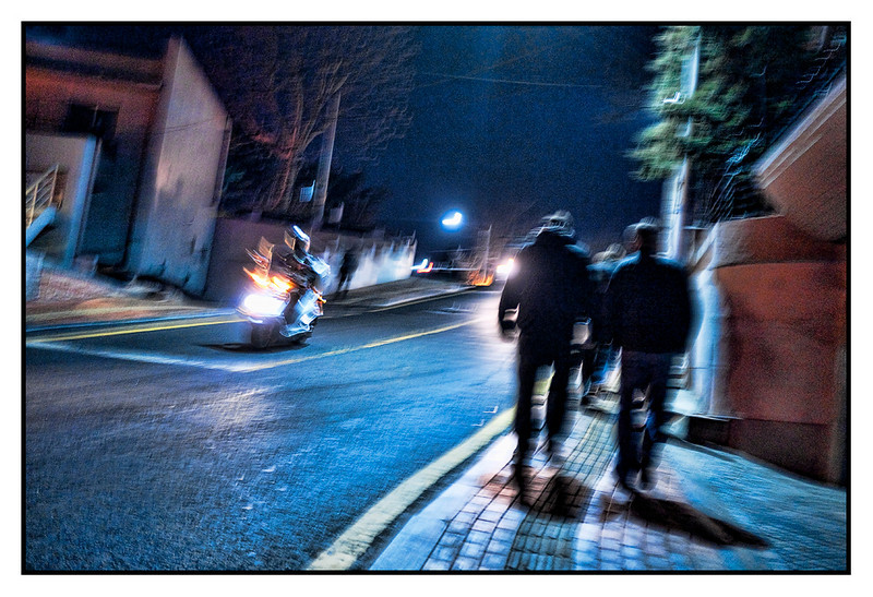 Tue 26 Jan - Up the Hill<br /> <br /> Meetings, meetings and then traditional dinner a close walk from the hotel. Seoul is all hills.. up and down, up and down...