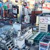 Shinjuku toy landscape
