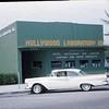 My 1957 Ford Fairlane