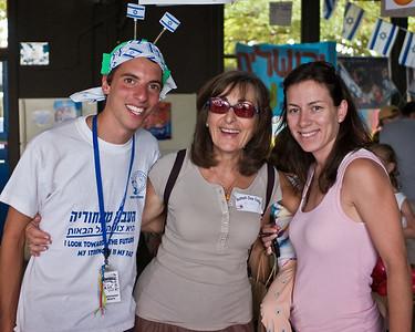 David, Hilda and Lisa at Ramah