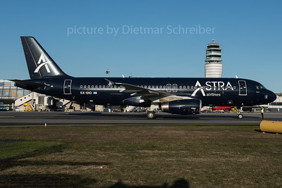 2015-12-30 SX-DIO AIrbus A320 Astra Airlines