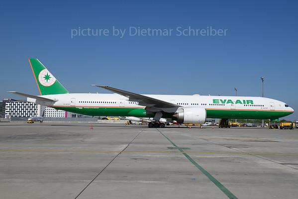 2018-04-20 B-16707 Boeing 7777-300 Eva Air