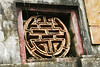 Longevity symbol, Ming Mang tomb, Hue