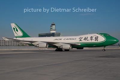 2008-06-19 B-2421 Boeing 747-400 Jade Cargo