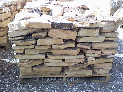 Pennsylvania GO west mountain wallstone  *Easily accessible.  Generally carried in stock