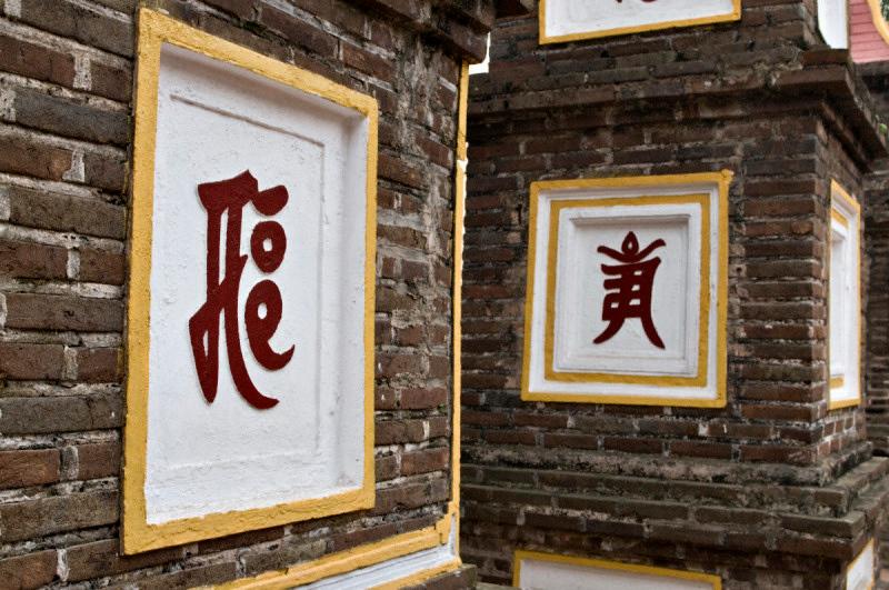 Walls of a Pagoda in Hanoi, Vietnam
