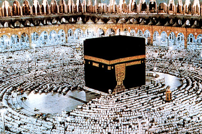 The Ka'bah in Mecca Surrounded by Pilgrims During the Hajj (Saudi Arabia)